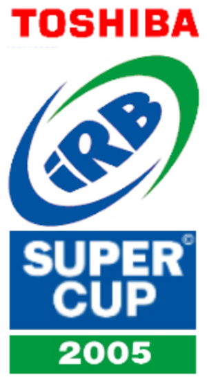 Super Cup (rugby union) - Image: Super Cup Toshiba logo