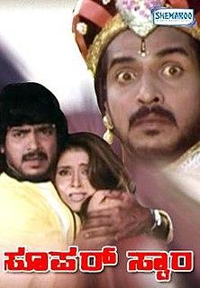 <i>Super Star</i> (2002 film) 2002 Indian film directed by Nagathihalli Chandrashekhar