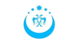 Syrian Democratic Turkmen Movement - Image: Syrian Democratic Turkmen Movement logo