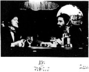 Jon and Vangelis - Jon Anderson and Vangelis, 1981