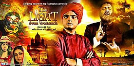 The Light Swami Vivekananda movie poster
