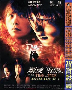 Time and Tide (2000 film) - Film poster