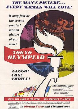 Tokyo Olympiad - Image: Tokyoolympiadposter