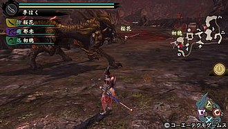 Toukiden: The Age of Demons - In-game screenshot showing the combat interface