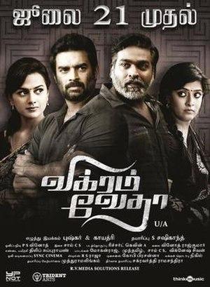 Vikram Vedha - Film poster