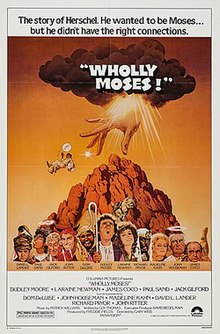 Wholly moses poster.jpg