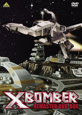X-Bomber - Cover for the Remastered DVD-Box set.