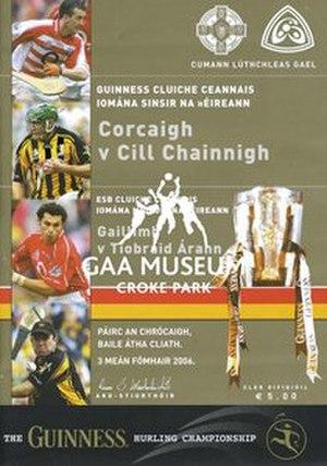2006 All-Ireland Senior Hurling Championship Final - Image: 2006 All Ireland Hurling