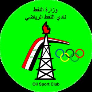 Al-Naft SC - Image: Al Naft SC logo