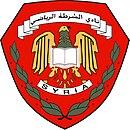 Al-Shorta Damascus logo.jpg