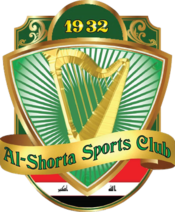 Al-Shorta Sports Club (Iraq) Crest.png