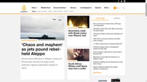 Aljazeera.com - Image: Aljazeera.com, November 2016