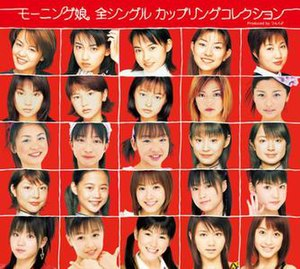 Morning Musume Zen Single Coupling Collection - Image: All singles coupling lim