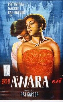 awara-1951