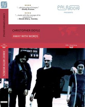 Away with Words - DVD cover of film from its release in India.