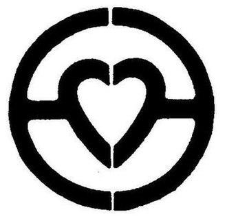 Beecham Group - Image: Beecham Group logo