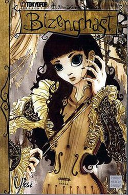 "A book cover. At the top, there is text reading ""Tokyopop presents"" and then more text reading ""M. Alice LeGrow"". Under that is a large banner reading ""Bizenghast"". This is followed by a large-eyed black haired girl in an ornate outfit, who lifts strings connected to her outfit and a violin bow in the other hand."