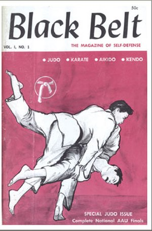Black Belt (magazine) - The cover of Black Belt magazine's first issue