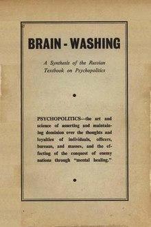 220px-Brainwashing2.JPG