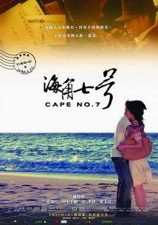 <i>Cape No. 7</i>