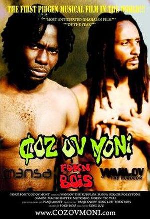 Coz Ov Moni - Image: Coz Ov Moni poster