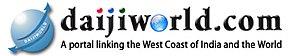 Daijiworld Media - Image: Daijiworld logo