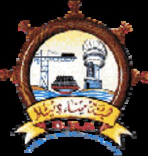 Damietta Port - The Damietta Port Authority