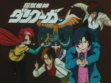 Screenshot of four characters from the series