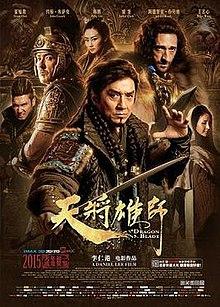 Dragon Blade full movie (2015)