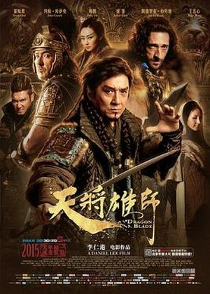 Dragon Blade (film) - Film poster