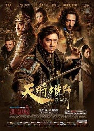 Dragon Blade (film) - Film poster