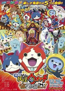 <i>Yo-kai Watch: Enma Daiō to Itsutsu no Monogatari da Nyan!</i> 2015 Japanese anime film directed by Shinji Ushiro Shigeharu Takahashi