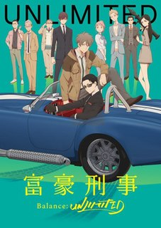 <i>The Millionaire Detective Balance: Unlimited</i> 2020 Japanese anime television series