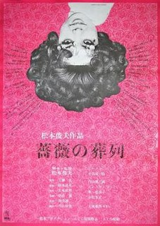 <i>Funeral Parade of Roses</i> 1969 Japanese drama film directed by Toshio Matsumoto
