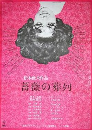 Funeral Parade of Roses - Japanese film poster
