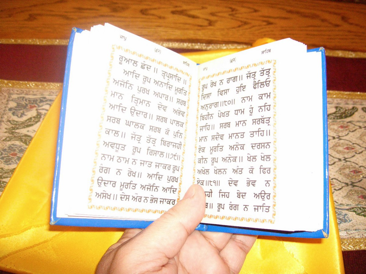 Amrit Kirtan Pothi Epub Download