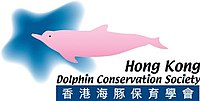 HKDCS Updated Logo.JPG