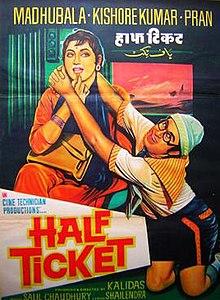 Half-Ticket-1962
