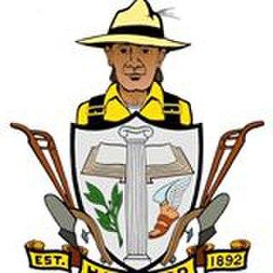 Hayward High School (California) - Image: Hayward High School logo