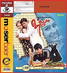 Hello 1999 Film Wikipedia