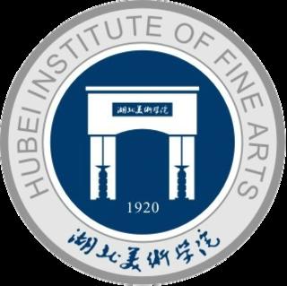 Hubei Institute of Fine Arts university