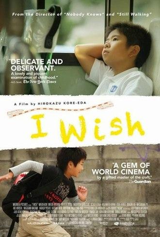 I Wish (film) - Film poster