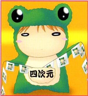 Itaru Hinoue - A self-portrait caricature of Itaru Hinoue