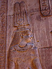 Cleopatra VII image at the Temple of Kom Ombo