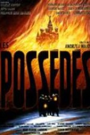 The Possessed (1988 film) - French poster