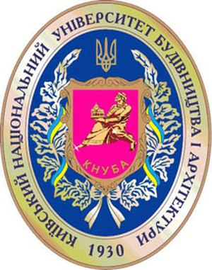 Kyiv National University of Construction and Architecture - Official logo of KNUCA