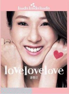 <i>Love Love Love</i> (Linda Chung album) 2012 studio album by Linda Chung
