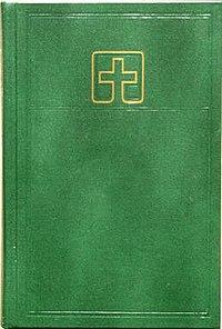 Lutheran Book of Worship - Wikipedia