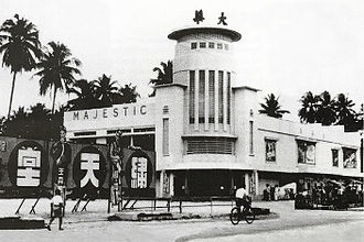 Kuala Lumpur - The Majestic Theatre on Pudu Road was an early pioneer in Kuala Lumpur's cinema scene. It was converted into an amusement park in the 1990s and demolished in 2009.