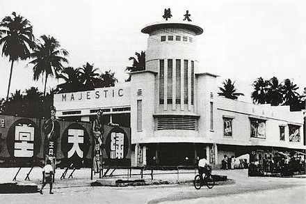 The Majestic Theatre on Pudu Road was an early pioneer in Kuala Lumpur's cinema scene. It was converted into an amusement park in the 1990s and demolished in 2009. Majestic Theatre Pudu Road.jpg